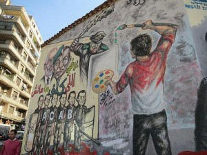 Images from Mohamed Mahmoud St.