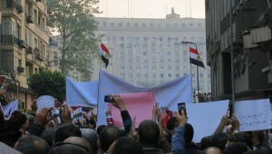 Towards Tahrir, Nov. 2012